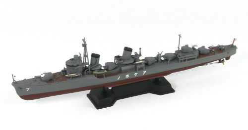 Pit-Road Skywave SPW-50 IJN Special Class Destroyer AKEBONO 1/700 scale kit