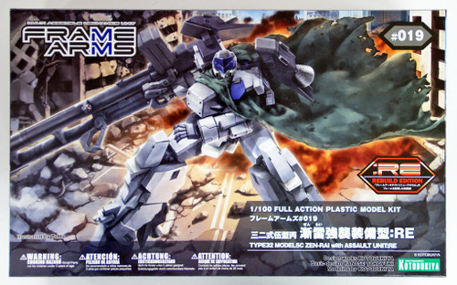 Kotobukiya 108817 Frame Arms FA071 Type32 5C Zenrai Assault RE 1/100 Scale Kit