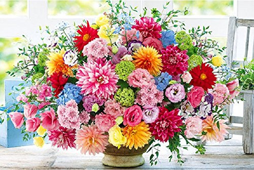 APPLEONE Jigsaw Puzzle 1000-794 Beautiful Flowers Dahlia (1000 Pieces)