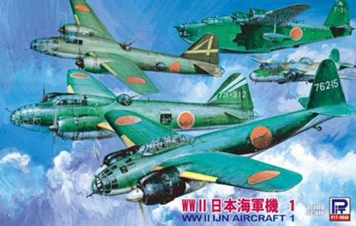 Pit-Road Skywave S-41 World War II IJN Aircraft Set 1 1/700 scale kit