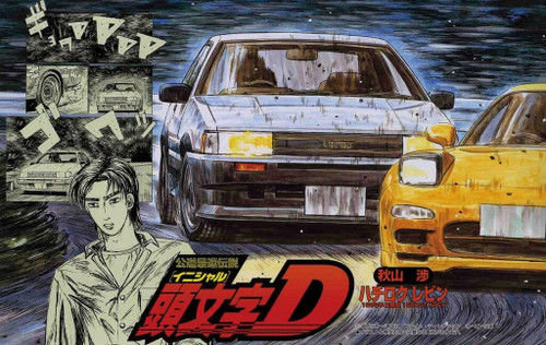 Fujimi ISD-06 Initial D Levin 1600GT APEX 1/24 Scale Kit