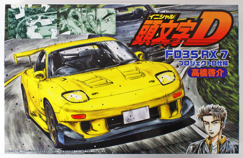 Fujimi ISD-21 Initial D FD3S RX-7 Project D 1/24 Scale Kit