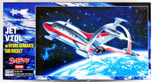 Hasegawa 65812 Ultraman Science Special Search Party Jet VTOL w/ Hydro Generate Sub Rocket 1/72 scale kit