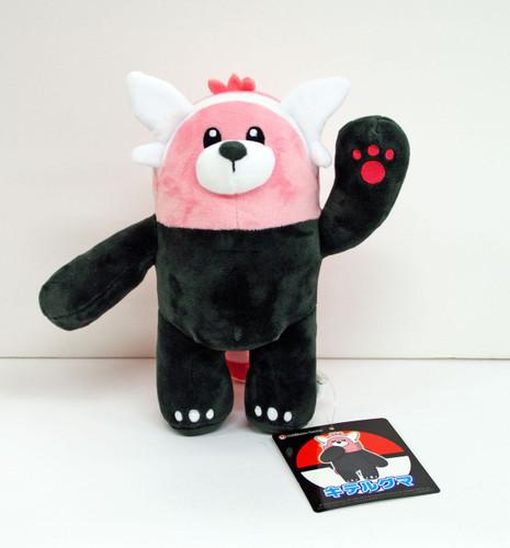 Pokemon Center Original Plush Doll Bewear (Kiteruguma) 204208