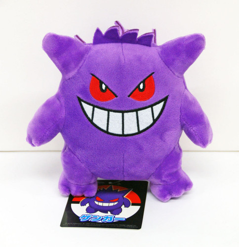 Pokemon Center Original Plush Doll Gengar (Gangar) 207087
