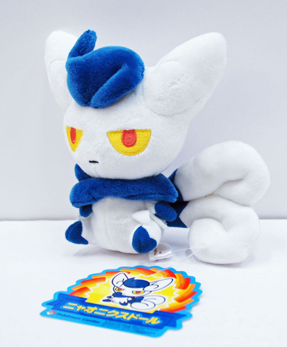 Pokemon Center Original Plush Doll Meowstic (Female) 4521329161327