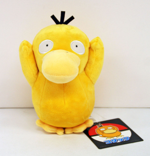 Pokemon Center Original Plush Doll Psyduck (Koduck) 207209