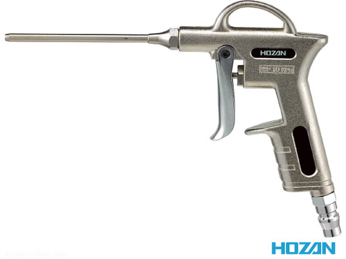 Hozan Z-396 Air Dust Gun (Long Nozzle)