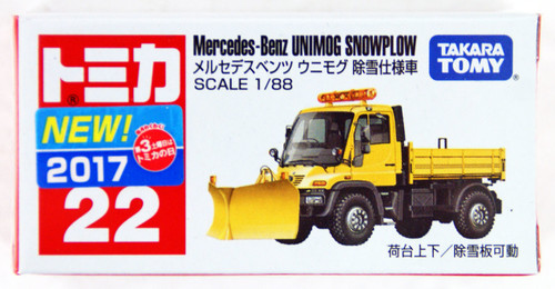 Tomy Tomica 22 Mercedes-Benz Unimog Snowplow 860112