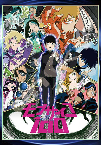 Ensky Jigsaw Puzzle 1000T-21 Japanese Anime Mob Psycho 100 (1000 Pieces)