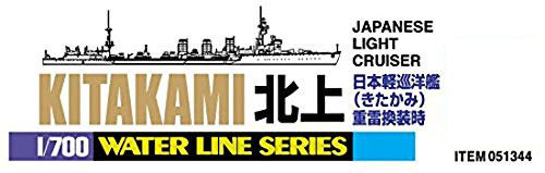 Aoshima Waterline 51344 IJN Japanese Light Cruiser Kitakami 1/700 scale kit