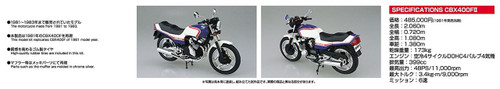 Aoshima Naked Bike 31 52976 Honda CBX400F Tricolor 1/12 scale kit