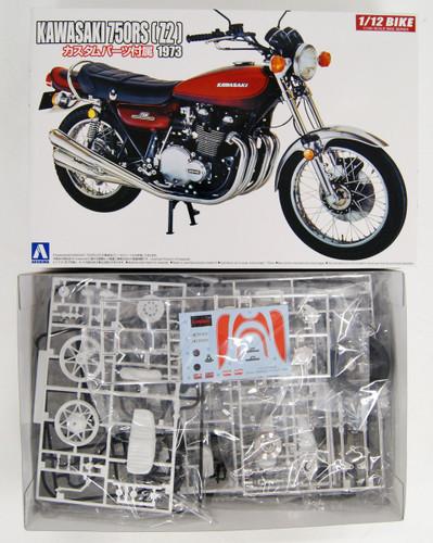 Aoshima Naked Bike 32 52983 Kawasaki 750RS(Z2) w/ Cutom Parts 1/12 scale kit