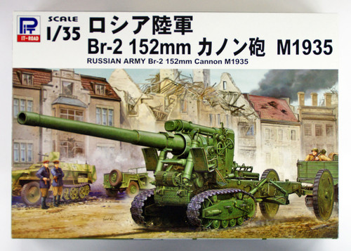 Pit-Road Skywave G-35 Russian Army Br-2 152mm Cannon M1935 1/35 scale kit