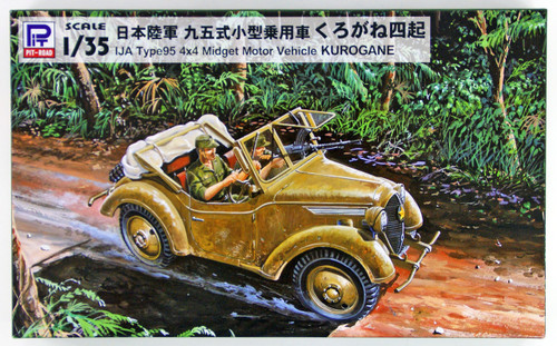 Pit-Road Skywave G-38 IJA Type95 4x4 Midget Motor Vehicle Kurogane 1/35 scale