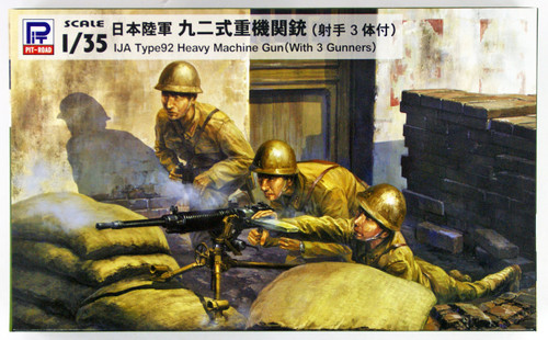 Pit-Road Skywave G-39 IJA Type92 Heavy Machine Gun (with 3 Gunners) 1/35 scale