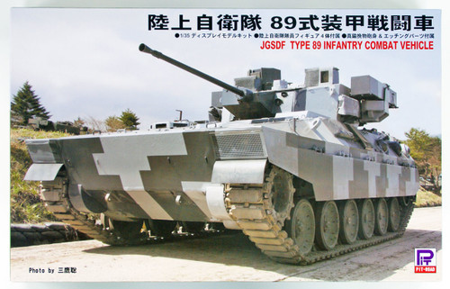Pit-Road Skywave G-45 JGSDF Type 89 Infantry Combat Vehicle 1/35 scale kit