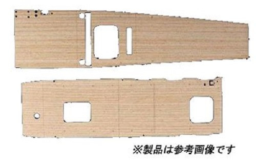 Fujimi Gup118 Wooden Deck Sticker for FUNE NEXT 004 Aircraft Carrier Akagi 1/700 scale