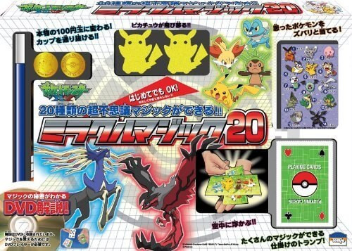 Tenyo Japan 116241 Pokemon Miracle Magic 20 (Magic Trick)