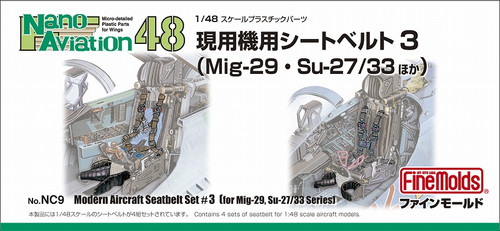 Fine Molds NC9 Modern Aircraft Seatbelt Set 3 1/48 scale kit