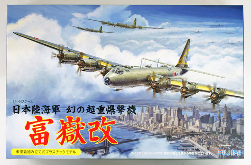 Fujimi 1/144 No.17 WWII Nakajima G10N Fugaku Kai