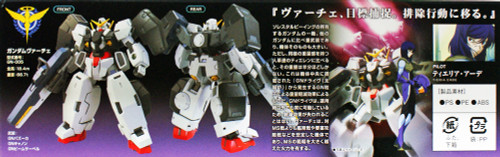 Bandai HG OO 06 GUNDAM VIRTUE 1/144 scale kit