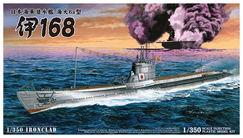Aoshima Ironclad 10648 IJN Submarine Kaidai Type 6 I-168 1/350 scale kit