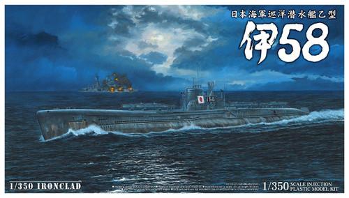 Aoshima Ironclad 12253 IJN Submarine I-58 1/350 scale kit