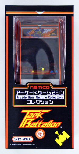 FREEing Namco Arcade Game Machine Collection Tank Battalion 1/12 Scale Figure
