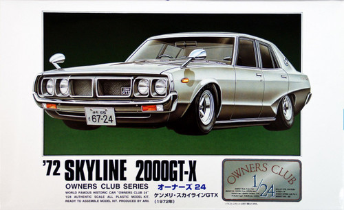 Arii Owners Club 1/24 04 1972 Skyline 2000GT-X 1/24 Scale Kit (Microace)