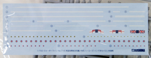 Aoshima Waterline 51030 British Aircraft Carrier HMS HERMES 1/700 scale kit