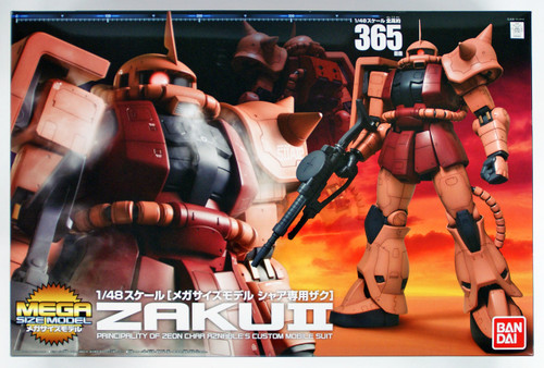 Bandai GUNDAM MEGA Size Model ZAKU II 1/48 scale kit