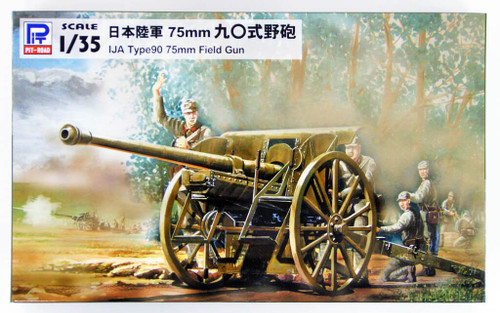 Pit-Road Skywave G-41 IJA Type90 75mm Field Gun 1/35 scale kit