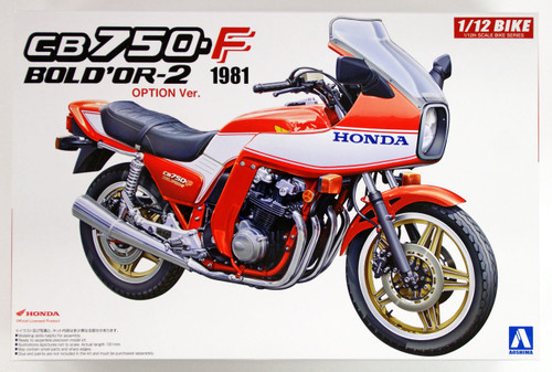 Aoshima Bike 34 Honda CB750f Bold'or-2 Option Ver. 1/12 scale kit
