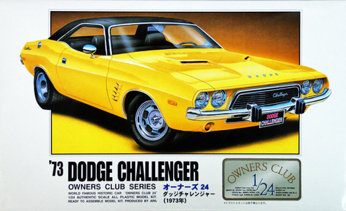 Arii Owners Club 1/24 12 1973 Dodge Challenger 1/24 Scale Kit (Microace)
