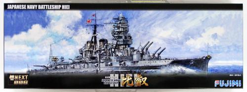 Fujimi FUNE NEXT 006 IJN Japanese Battleship Hiei 1/700 scale kit