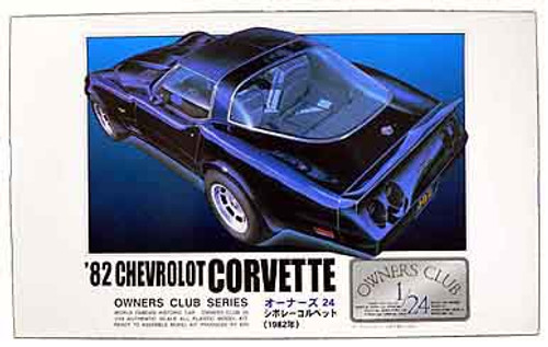 Arii Owners Club 1/24 15 1982 Chevrolet Corvette 1/24 Scale Kit (Microace)