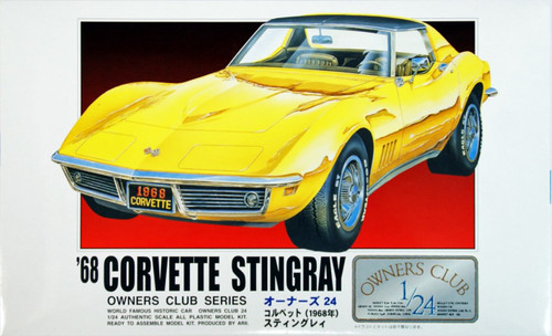 Arii Owners Club 1/24 19 1968 Corvette Stingray 1/24 Scale Kit