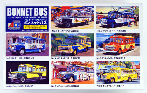 Arii 204054 Isuzu Bonnet Bus No.5 Izunoodoriko 1/32 Scale Kit (Microace)