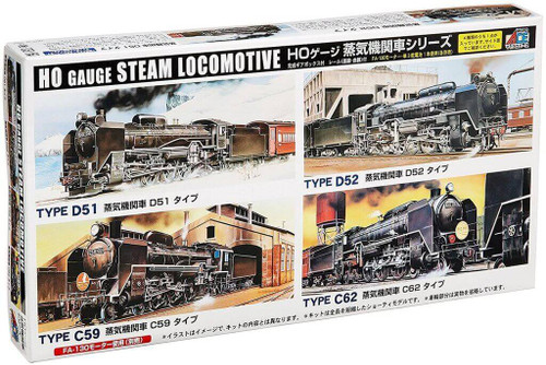Arii 715048 HO Gauge Steam Locomotive Type C62 1/80 Scale Kit (Microace)