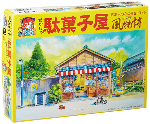 Arii 812013 Japanese Penny Candy Store 1/60 Scale Kit (Microace)
