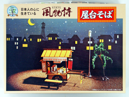 Arii 812112 Japanese Ramen Stall 1/25 Scale Kit (Microace)
