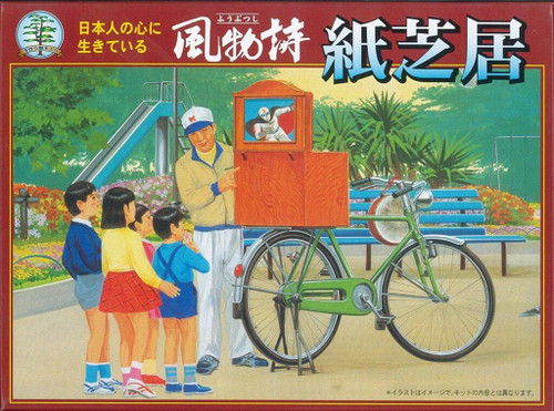 Arii 812136 Japanese Kamishibai Theater Stall 1/25 Scale Kit (Microace)