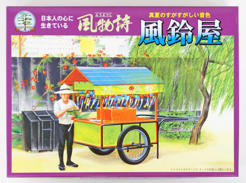Arii 812150 Japanese Wind Bell Stall 1/25 Scale Kit (Microace)