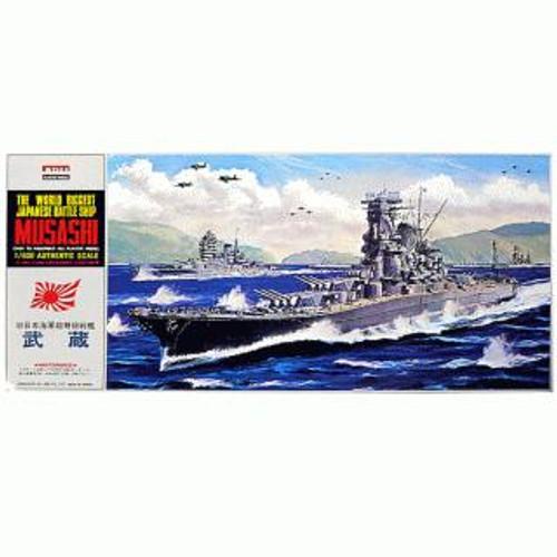 Arii-02 221822 IJN BattleShip Musashi 1/600 Scale Kit (Microace)