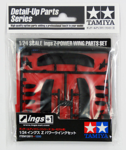 Tamiya 12611 ings Z-Power Wing Parts Set 1/24 Scale Kit