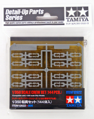 Tamiya 12622 Crew Set (144 pcs.)  1/350 Scale Kit