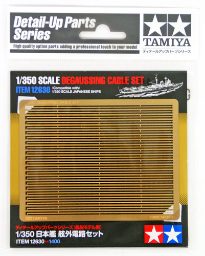 Tamiya 12630 Degaussing Cable Set 1/350 Scale Kit