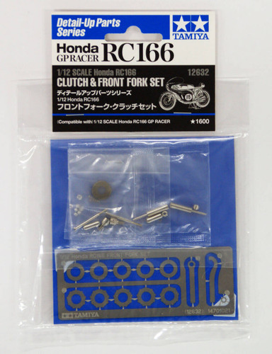 Tamiya 12632 Honda RC166 Clutch & Front Fork Set 1/12 Scale Kit
