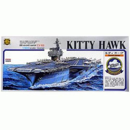 Arii-06 618066 USS Aircraft Carrier Kitty Hawk CV-63 1/800 Scale Kit (Microace)